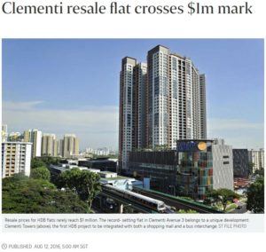 Clementi HDB Million Dollars